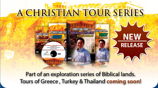 Christian Tour Series